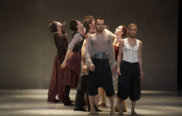 INTERVAL – Nаrodno pozorište, Tiket Klub