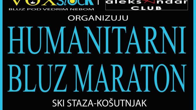 Humanitarni Bluz Maraton - Ski Staza, Tiket Klub