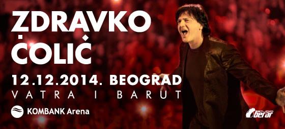 ZDRAVKO ČOLIĆ - KOMBANK Arena, Tiket Klub