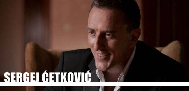 Sergej Ćetković - Sava Centar, Tiket Klub