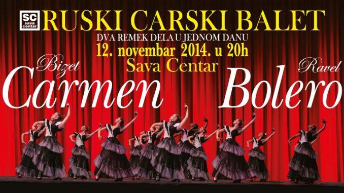 CARMEN I BOLERO - Sava Centar, Tiket Klub