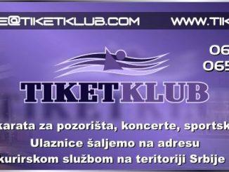 ATELJE 212 – REPERTOAR ZA FEBRUAR 2015. Tiket Klub