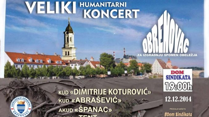 Humanitarni Koncert - Dvorana Doma Sindikata, Tiket Klub