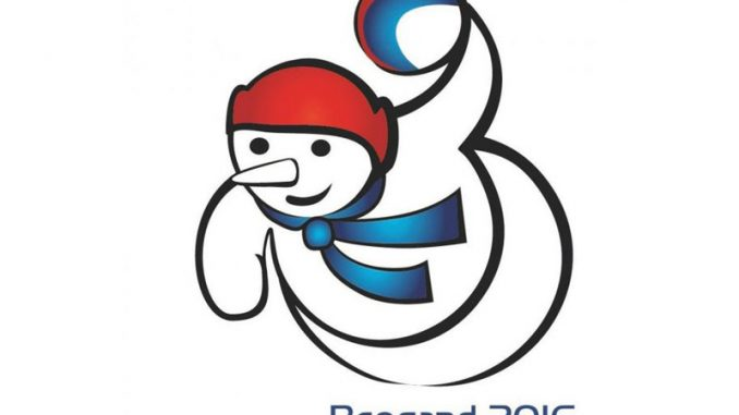 EP vaterpolo 2016 - Kombank arena, Tiket Klub